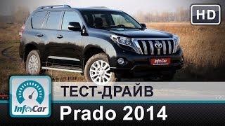 обзор Toyota Land Cruiser Prado 2014