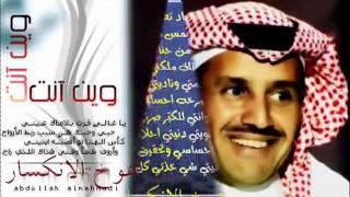 السؤال - خالد عبدالرحمن