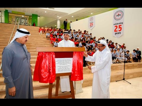 Emirates International School – Jumeirah officially opens state-of-the-art Primary School