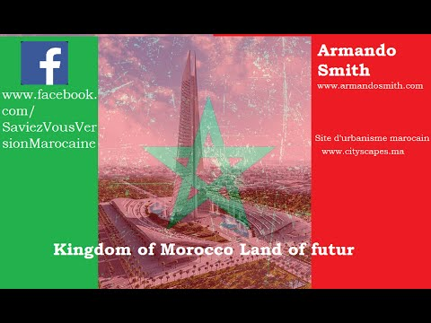 Royaume du Maroc [2015] Morocco land of futur