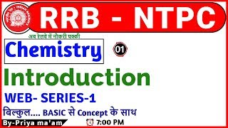 Class 01 | #RRB NTPC/JE | chemistry| 7 PM | By Priya ma'am| introduction