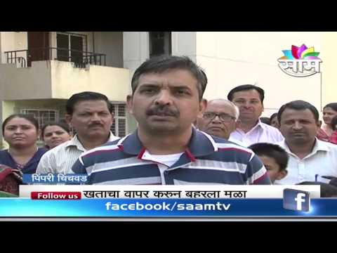 Pimpri Chinchwad housing society does farming from wet waste