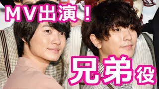 SEKAI NO OWARIのニューシングル「サザンカ」(28日発売)のミュージッ...