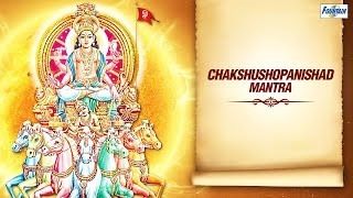 Chakshushopanishad Mantra (Full) | Surya Mantra by Vaibhavi S Shete | Eye Cure Mantra