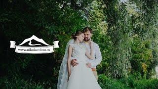 Евгений и Мария | Фотограф на Алтае | Белокуриха Бийск Горно-Алтайск | Андрей Николаев