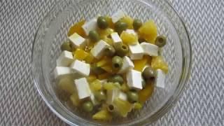 """Бомбический салат """"Солнце Греции"""" с творожным сыром, апельсином и оливками."""
