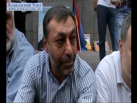 Амнистия не для всех.Армения.