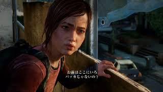 【声優実況】櫻井トオルがプレイするThe Last of Us#15 櫻井トオル 検索動画 44