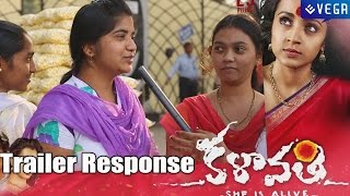 Kalavathi Movie | Trailer Response