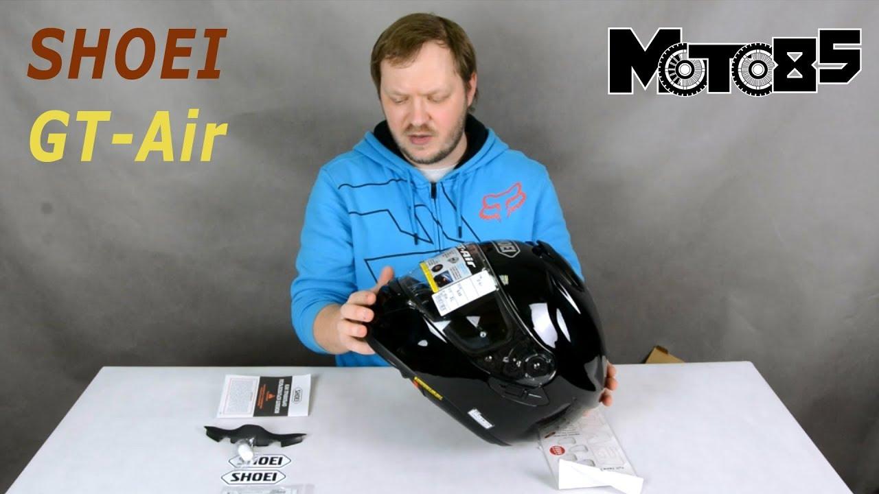 . Кроссовые мотоботы, мотоперчатки, визоры на шлемы по доступной цене. Мотокосичка, мотохвостик, хвост\коса на шлем. Шлем shoei размер s.