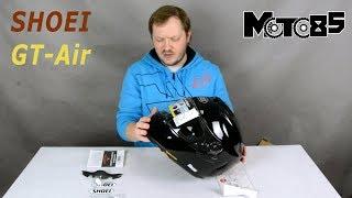 шлем SHOEI GT-Air Обзор