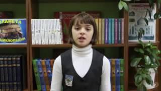 Читаем классику в библиотеке. Центральная детская библиотека  Адлерского района, г. Сочи