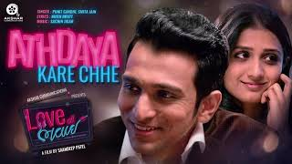 Athdaya Kare Chhe   Full Audio Song   Love Ni Bhavai   Sachin-Jigar   Punit Gandhi & Smita Jain
