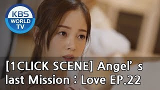 I can't playing a Mytha. I want to do Giselle. [1ClickScene / Angel's Last Mission: Love, Ep22]