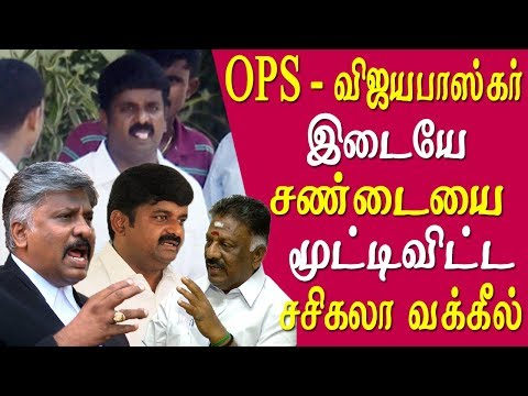 """OPS saw Jaya when she was in apollo Vijayabaskar tamil news live      N Raja Senthoor Pandian, counsel of the jailed AIADMK leader VK Sasikala, who was also present at the hearing, told reporters that Vijaya Baskar had said during the hearing that a cabinet meeting was held where all the ministers were briefed on the illness of Jayalalithaa. """"When questioned, he (Vijaya Baskar) said no discussion took place in the cabinet meet on sending Jayalalithaa abroad for treatment,"""" Pandian told reporters. He also told the reporters that Vijayabaskar had also acepted that OPS saw Jaya when she was taken for tracheostomy in apollo hospital   More tamil news tamil news today latest tamil news kollywood news kollywood tamil news Please Subscribe to red pix 24x7 https://goo.gl/bzRyDm  #tamilnewslive sun tv news sun news live sun news"""