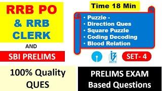 RRB PO CLERK Based Puzzles SET - 4 , Puzzles ,Year Date Puzzle, Direction , Square Puzzle,Coding etc