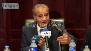 بالفيديو :أطمئن الشعب المصرى لن تحدث أزمة سكر مرة أخرى الفترة القادمه