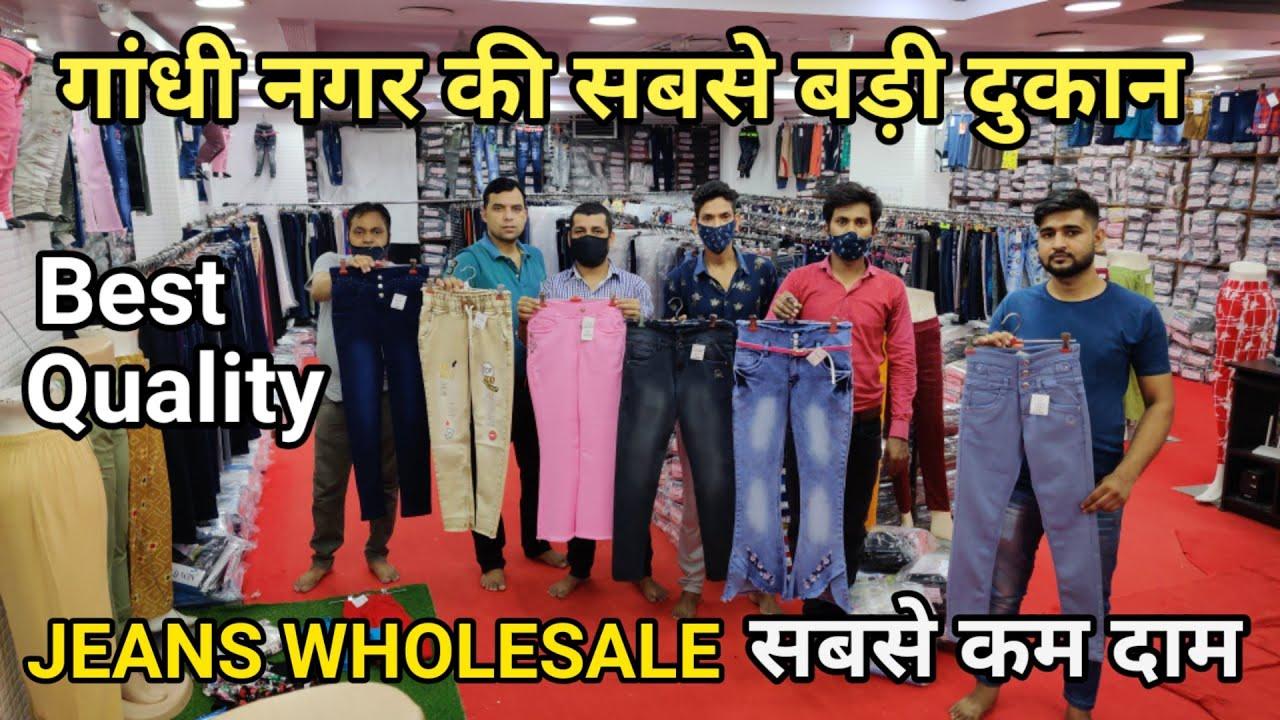 Kids Jeans Pant Wholesale 2021 l Girls, Boys & Ladies Jeans l Lowest Price Best Quality!