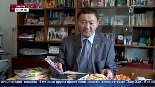 На 81 году жизни скончался казахстанский поэт Абдрахман Асылбеков
