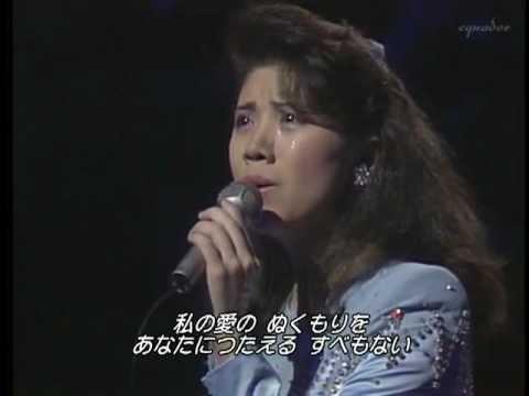 森昌子 愛傷歌 (1986-06-29)