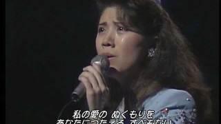 森昌子 - 愛傷歌