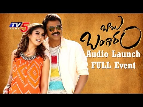 Babu Bangaram Audio Launch Live Event | Venkatesh | Nayanthara | Maruthi | TV5 News