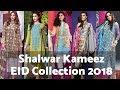 Latest EID 2018 Kurti Dresses Designs Collection   Shalwar Kameez Fashion