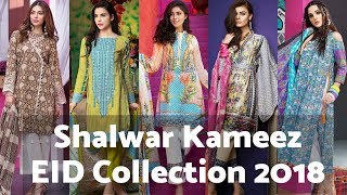 Latest EID 2018 Kurti Dresses Designs Collection | Shalwar Kameez Fashion