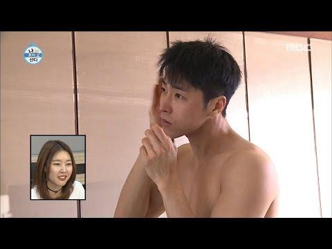 [I Live Alone] 나 혼자 산다 - Passionate Skin Care 20180323
