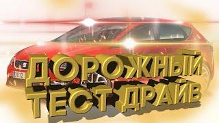 Дорожный тест драйв 2020 NEW SEAT LEON FR | Test drive 2020 NEW SEAT LEON FR