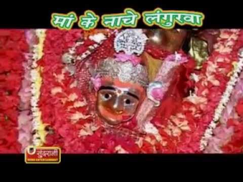 Chal Na Didi Jabo O - Maa Ke Nachye Lagurva - Alka Chandrakar - Chhattisgarhi Devi Song