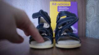видео Обувь на первые шаги