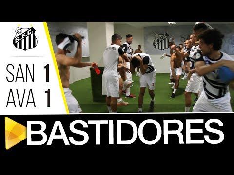 Santos 1 x 1 Avaí | BASTIDORES | Brasileirão (03/12/17)