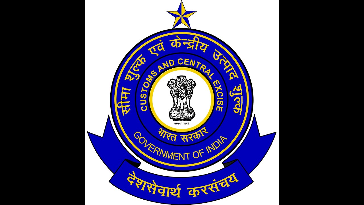 Image result for cbec logo hd