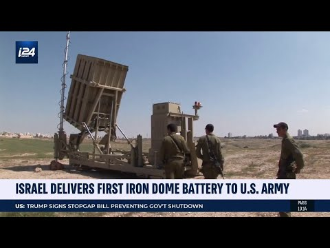 Israel Delivers First Iron Dome Battery To US Army