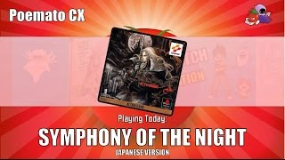 Symphony of the Night in Japanese