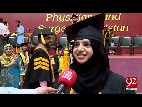 21st Convocation held under College of Physicians & Surgeons Karachi - 23 Sep 17 - 92NewsHDPlus