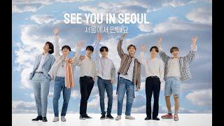 [2020 Seoul City TVC] Teaser version by BTS