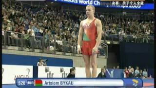 2009 Artistic Gymnastics World Championships.Men's All-Around Final.Part 6 /16