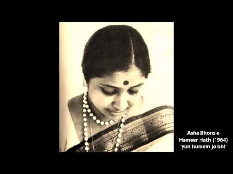 Asha Bhonsle - Hameer Hath (1964) - 'yun humein jo bhi sazaa'