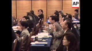 JAPAN:  US HAS IMPOSED $2 BILLION TRADE TARIFFS ON CHINA