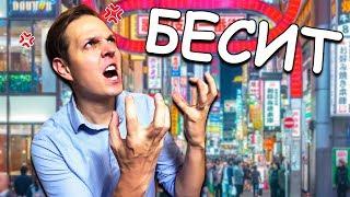 Неудобная Япония. Что не понравится иностранцу в Японии