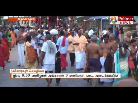 Thiruchendur Murugan Temple puja time changes to Chandrakrankana