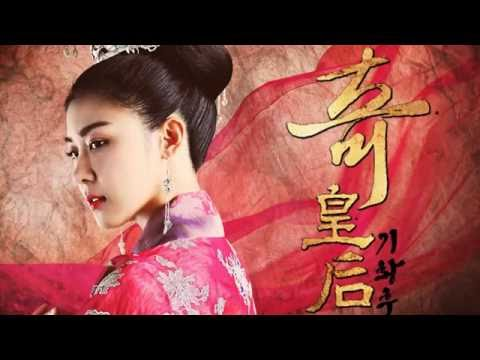 Empress Ki Soundtrack [FULL HD] indir