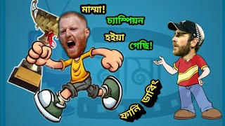 England vs New Zealand World Cup 2019 Final Match Special Bangla Funny Dubbing   ICC World Cup 2019