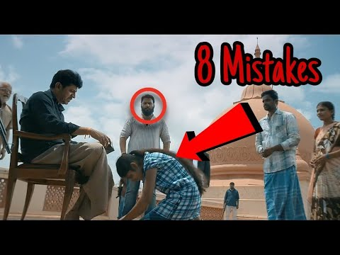 (8) Mistakes In Kannaada Mufti Movie/kannada Mufti Movie Downlode.