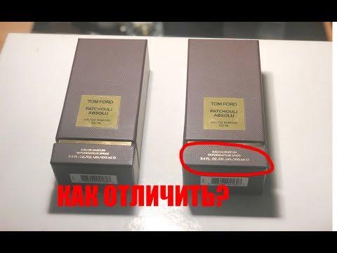 Как отличить оригинальный парфюм от подделки? Виды обмана в парфюмерии