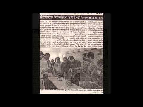 VBS Purvanchal Mass Communication