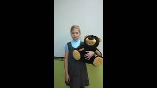 Чепрова Ольга. С.Я.Маршак «Урок вежливости»