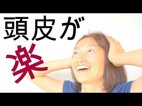 薄毛・抜け毛 予防☆頭皮の若返りエクササイズ